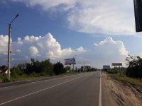 Билборд №235623 в городе Киев трасса (Киевская область), размещение наружной рекламы, IDMedia-аренда по самым низким ценам!
