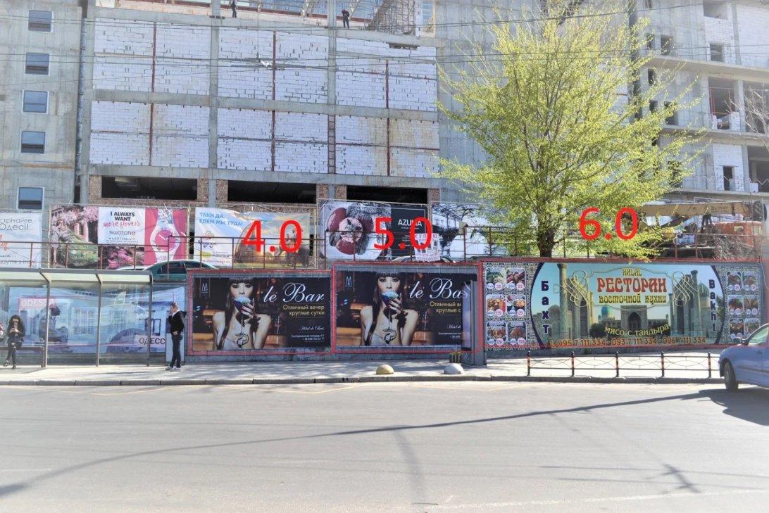 Бэклайт №235628 в городе Одесса (Одесская область), размещение наружной рекламы, IDMedia-аренда по самым низким ценам!