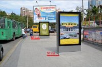 Ситилайт №235633 в городе Одесса (Одесская область), размещение наружной рекламы, IDMedia-аренда по самым низким ценам!