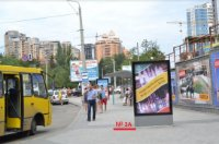 Ситилайт №235637 в городе Одесса (Одесская область), размещение наружной рекламы, IDMedia-аренда по самым низким ценам!