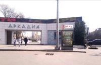 Ситилайт №235645 в городе Одесса (Одесская область), размещение наружной рекламы, IDMedia-аренда по самым низким ценам!