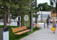 Ситилайт №235656 в городе Одесса (Одесская область), размещение наружной рекламы, IDMedia-аренда по самым низким ценам!