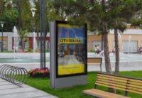 Ситилайт №235660 в городе Одесса (Одесская область), размещение наружной рекламы, IDMedia-аренда по самым низким ценам!