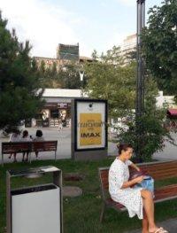 Ситилайт №235666 в городе Одесса (Одесская область), размещение наружной рекламы, IDMedia-аренда по самым низким ценам!