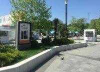 Ситилайт №235668 в городе Одесса (Одесская область), размещение наружной рекламы, IDMedia-аренда по самым низким ценам!