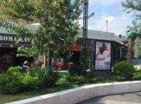 Ситилайт №235670 в городе Одесса (Одесская область), размещение наружной рекламы, IDMedia-аренда по самым низким ценам!