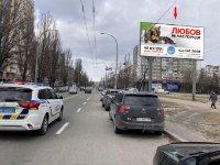 Билборд №235678 в городе Киев (Киевская область), размещение наружной рекламы, IDMedia-аренда по самым низким ценам!