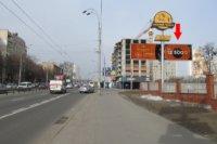 Билборд №235680 в городе Киев (Киевская область), размещение наружной рекламы, IDMedia-аренда по самым низким ценам!