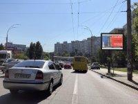 Скролл №235682 в городе Киев (Киевская область), размещение наружной рекламы, IDMedia-аренда по самым низким ценам!