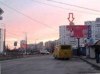 Билборд №235685 в городе Киев (Киевская область), размещение наружной рекламы, IDMedia-аренда по самым низким ценам!