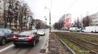 Билборд №235690 в городе Киев (Киевская область), размещение наружной рекламы, IDMedia-аренда по самым низким ценам!