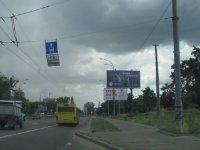 Скролл №235697 в городе Киев (Киевская область), размещение наружной рекламы, IDMedia-аренда по самым низким ценам!