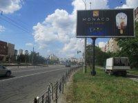 Скролл №235698 в городе Киев (Киевская область), размещение наружной рекламы, IDMedia-аренда по самым низким ценам!