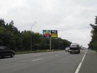 Билборд №235701 в городе Киев (Киевская область), размещение наружной рекламы, IDMedia-аренда по самым низким ценам!