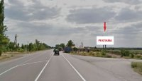 Билборд №235707 в городе Коблево (Николаевская область), размещение наружной рекламы, IDMedia-аренда по самым низким ценам!