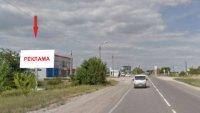 Билборд №235709 в городе Коблево (Николаевская область), размещение наружной рекламы, IDMedia-аренда по самым низким ценам!