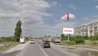 Билборд №235710 в городе Коблево (Николаевская область), размещение наружной рекламы, IDMedia-аренда по самым низким ценам!