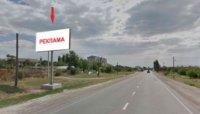Билборд №235711 в городе Коблево (Николаевская область), размещение наружной рекламы, IDMedia-аренда по самым низким ценам!