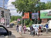 Экран №235714 в городе Львов (Львовская область), размещение наружной рекламы, IDMedia-аренда по самым низким ценам!