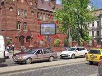 Экран №235715 в городе Львов (Львовская область), размещение наружной рекламы, IDMedia-аренда по самым низким ценам!