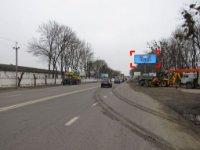 Экран №235726 в городе Львов (Львовская область), размещение наружной рекламы, IDMedia-аренда по самым низким ценам!