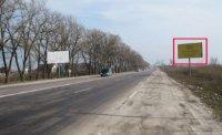 Билборд №235738 в городе Борисполь (Киевская область), размещение наружной рекламы, IDMedia-аренда по самым низким ценам!