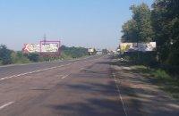 Билборд №235740 в городе Борисполь (Киевская область), размещение наружной рекламы, IDMedia-аренда по самым низким ценам!