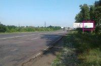 Билборд №235744 в городе Борисполь (Киевская область), размещение наружной рекламы, IDMedia-аренда по самым низким ценам!
