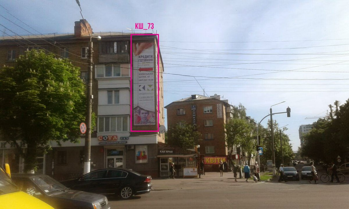 Брандмауэр №235756 в городе Борисполь (Киевская область), размещение наружной рекламы, IDMedia-аренда по самым низким ценам!