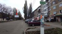 Билборд №235773 в городе Марганец (Днепропетровская область), размещение наружной рекламы, IDMedia-аренда по самым низким ценам!