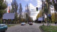 Билборд №235775 в городе Марганец (Днепропетровская область), размещение наружной рекламы, IDMedia-аренда по самым низким ценам!