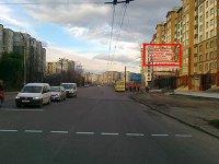Билборд №235788 в городе Ивано-Франковск (Ивано-Франковская область), размещение наружной рекламы, IDMedia-аренда по самым низким ценам!