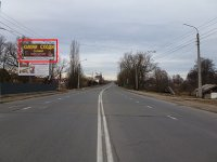 Билборд №235793 в городе Ивано-Франковск (Ивано-Франковская область), размещение наружной рекламы, IDMedia-аренда по самым низким ценам!