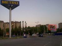 Билборд №235804 в городе Ивано-Франковск (Ивано-Франковская область), размещение наружной рекламы, IDMedia-аренда по самым низким ценам!