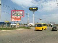 Билборд №235805 в городе Ивано-Франковск (Ивано-Франковская область), размещение наружной рекламы, IDMedia-аренда по самым низким ценам!