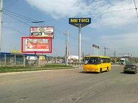 Билборд №235807 в городе Ивано-Франковск (Ивано-Франковская область), размещение наружной рекламы, IDMedia-аренда по самым низким ценам!