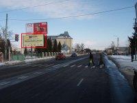 Билборд №235811 в городе Ивано-Франковск (Ивано-Франковская область), размещение наружной рекламы, IDMedia-аренда по самым низким ценам!