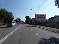 Билборд №235812 в городе Ивано-Франковск (Ивано-Франковская область), размещение наружной рекламы, IDMedia-аренда по самым низким ценам!