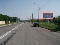 Билборд №235816 в городе Ивано-Франковск (Ивано-Франковская область), размещение наружной рекламы, IDMedia-аренда по самым низким ценам!