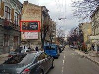 Билборд №235823 в городе Ивано-Франковск (Ивано-Франковская область), размещение наружной рекламы, IDMedia-аренда по самым низким ценам!