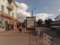 Ситилайт №235869 в городе Коломыя (Ивано-Франковская область), размещение наружной рекламы, IDMedia-аренда по самым низким ценам!