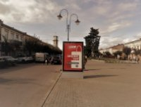 Ситилайт №235874 в городе Коломыя (Ивано-Франковская область), размещение наружной рекламы, IDMedia-аренда по самым низким ценам!