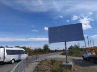 Билборд №235948 в городе Коломыя (Ивано-Франковская область), размещение наружной рекламы, IDMedia-аренда по самым низким ценам!