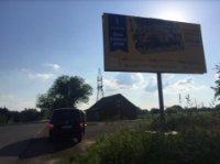 Билборд №235950 в городе Пядики (Ивано-Франковская область), размещение наружной рекламы, IDMedia-аренда по самым низким ценам!