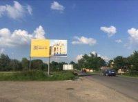 Билборд №235951 в городе Пядики (Ивано-Франковская область), размещение наружной рекламы, IDMedia-аренда по самым низким ценам!
