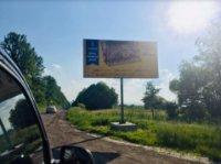 Билборд №235952 в городе Ценява (Ивано-Франковская область), размещение наружной рекламы, IDMedia-аренда по самым низким ценам!