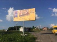 Билборд №235953 в городе Ценява (Ивано-Франковская область), размещение наружной рекламы, IDMedia-аренда по самым низким ценам!