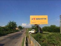 Билборд №235954 в городе Подгайчики (Ивано-Франковская область), размещение наружной рекламы, IDMedia-аренда по самым низким ценам!