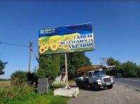 Билборд №235963 в городе Корнич (Ивано-Франковская область), размещение наружной рекламы, IDMedia-аренда по самым низким ценам!