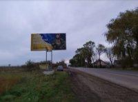 Билборд №235999 в городе Сороков (Ивано-Франковская область), размещение наружной рекламы, IDMedia-аренда по самым низким ценам!